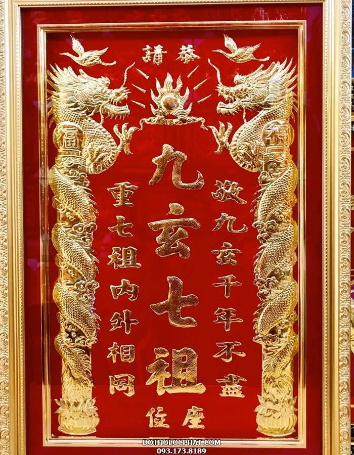bài vị cửu huyền thất tổ chữ hán - hoa đẹp mạ vàng