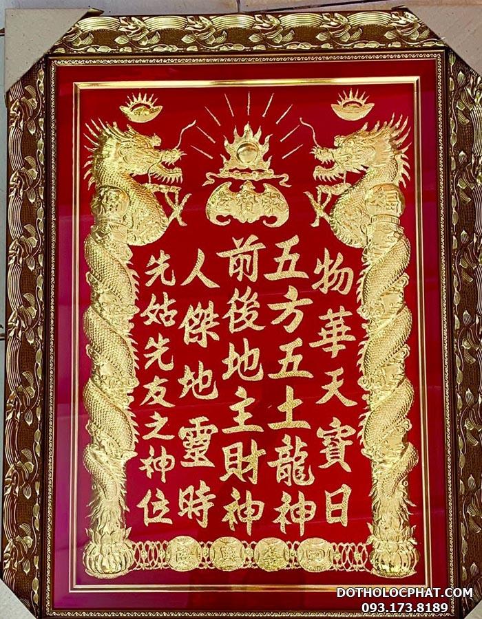 bài vị thần tài mạ vàng khung lá thếp vàng