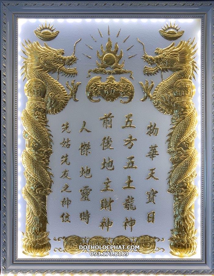 bài vị thần tài mạ vàng nền trắng khung nhôm
