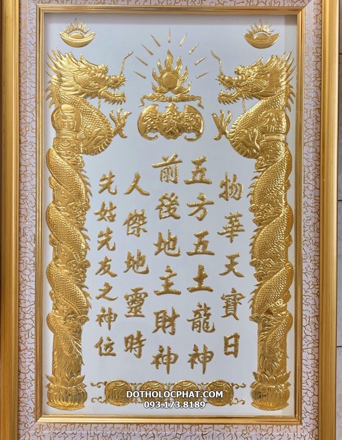 bài vị thần tài mạ vàng nền trắng khung vàng