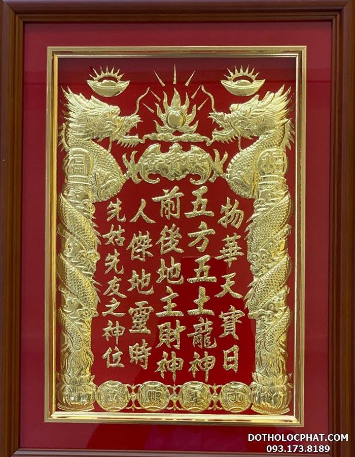 mẫu bài vị thần tài thổ địa mạ vàng 24k khung gỗ