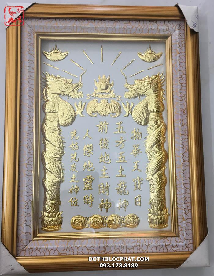 mẫu bài vị thần tài mạ vàng nền trắng đẹp