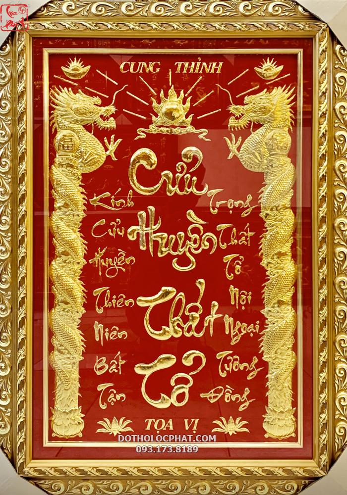 bài vị cửu huyền thất tổ mạ vàng 24k chữ việt đẹp nhất