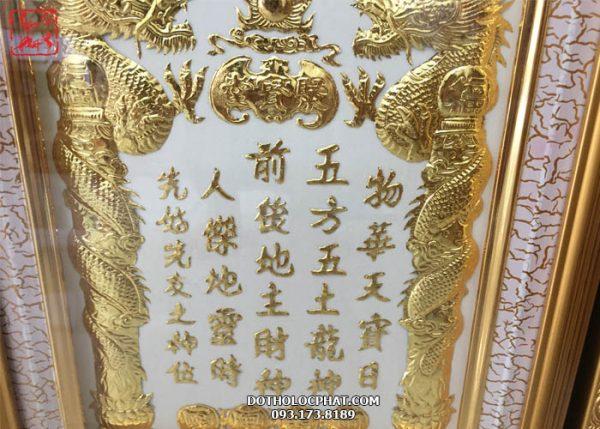 bai-vi-than-tai-ma-vang-nen-trang-dep-nhat-4