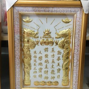 mua -bài vị thần tài mạ vàng ở đâu đẹp hcm