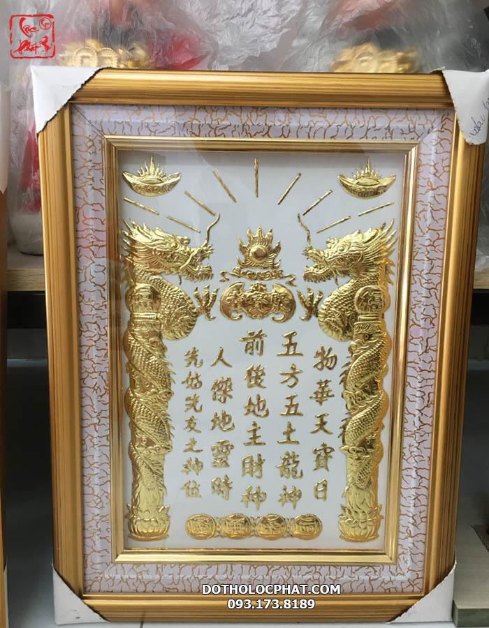 mua bài vị thần tài mạ vàng đẹp ở đâu hcm