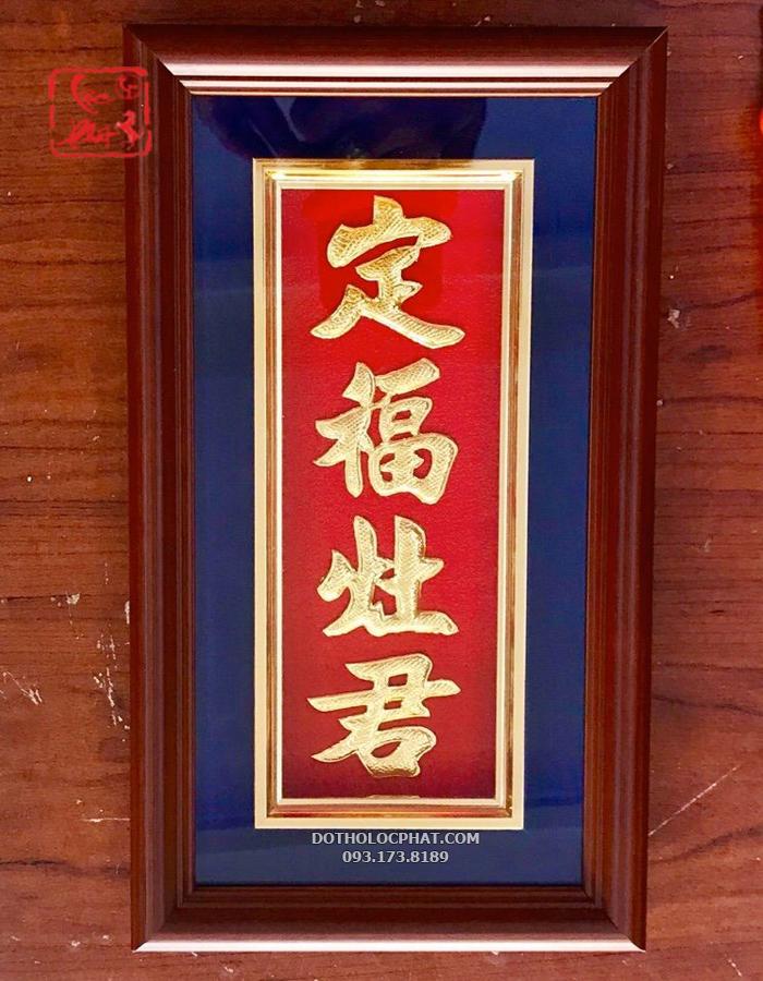 bài vị ông táo khung gỗ nền xanh đẹp
