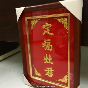 bài vị ông táo chữ mạ vàng khung gỗ cao cấp đẹp nhất