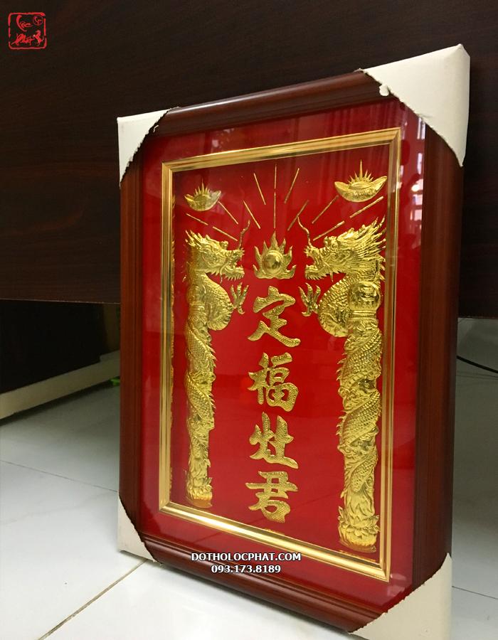 bài vị ông táo rồng vàng khung gỗ đẹp