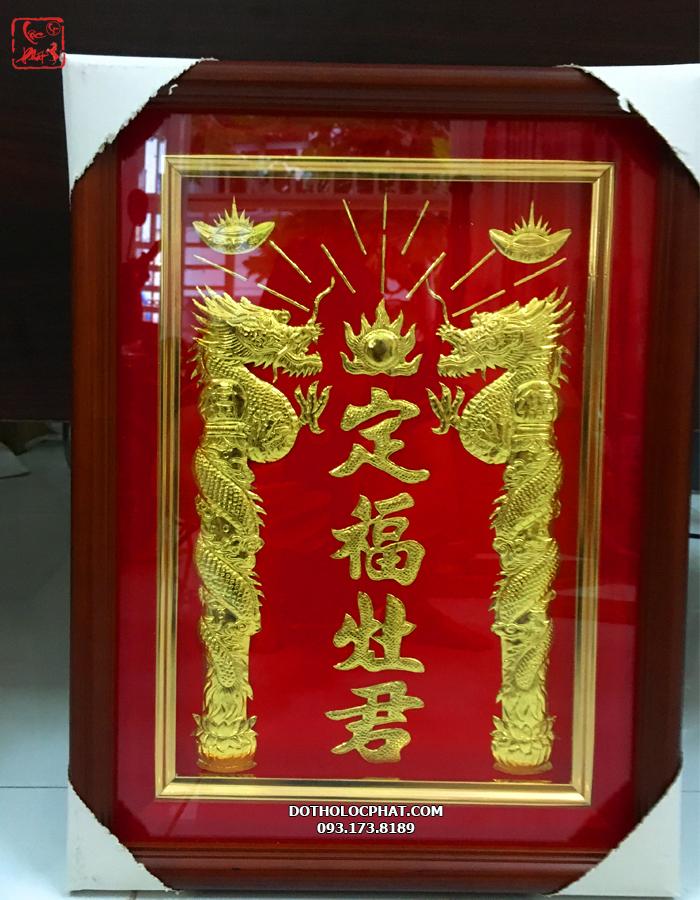 bài vị ông táo mạ vàng khung gỗ đẹp nhất